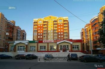 Продажа 3-к квартиры Зинина, 5