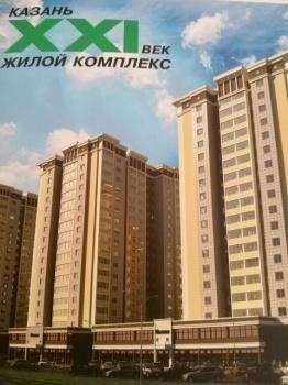 Продажа 1-к квартиры Альберта Камалеева, 34б