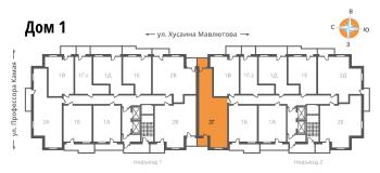 Продажа 2-к квартиры профессора камая 10