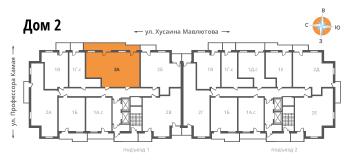 Продажа 3-к квартиры профессора камая 10