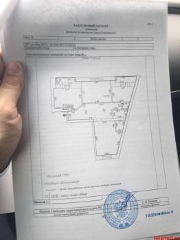 """Продажа 3-к квартиры Ст.Аракчино """"Волжская Гавань"""""""