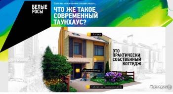 Продажа 3-к квартиры Лесная