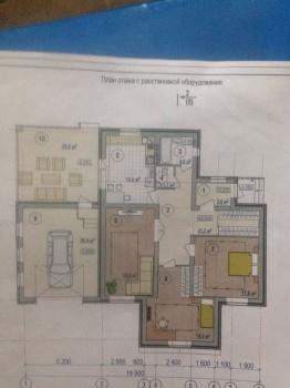 Продажа  дома г.Белгород, с.Никольское, 156.0 м² (миниатюра №9)