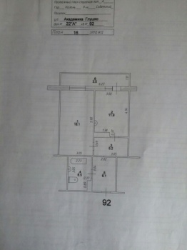 Продажа 1-к квартиры Академика Глушко 22а