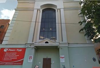 Продажа  помещения свободного назначения Щапова 26