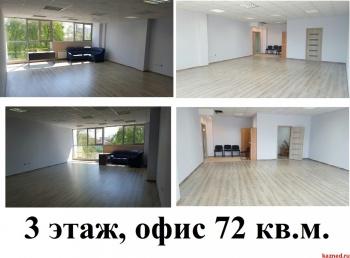 Аренда  офисно-торговые Габдуллы Тукая ул, 64, 72 м² (миниатюра №1)