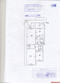 Продажа  офисно-торговые чуйкова дом.69, 74.0 м² (миниатюра №2)