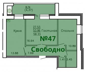 Продажа 2-к квартиры Приволжская