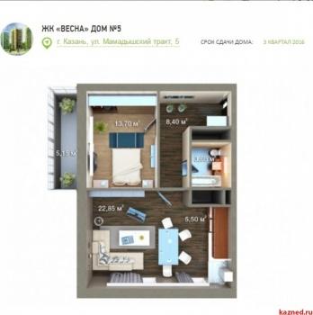 Продажа 2-к квартиры ЖК Весна (Мамадышский тракт), 55.7 м² (миниатюра №5)