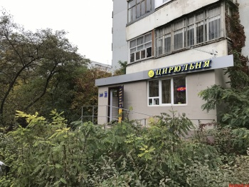 Аренда  помещения свободного назначения чуйкова 85, 17.0 м² (миниатюра №6)