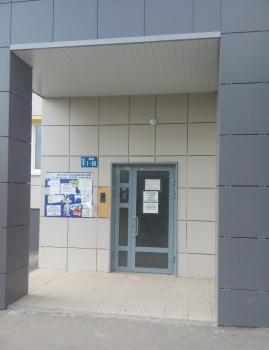 Продажа 1-к квартиры Рахлина, 32.0 м² (миниатюра №1)