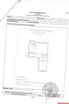 Продажа 2-к квартиры четаева 10, 66.3 м² (миниатюра №4)