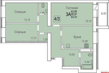 Продажа 3-к квартиры ул.Родины