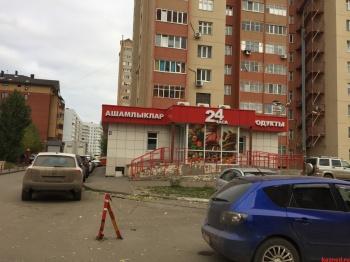 Аренда  офисно-торговые Чистопольская д . 25