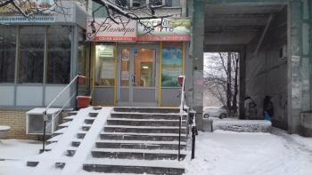 Аренда  помещения свободного назначения Ломжинская 17