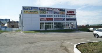 Продажа  готового бизнеса Рината Галеева 3