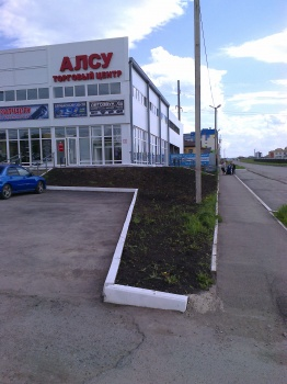 Продажа  офисно-торговые Рината Галеева