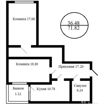 Продажа 2-к квартиры с. Усады, ЖК «Счастливый»