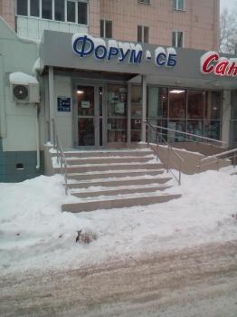Аренда  офисно-торговые Ибрагимова, д.61 А