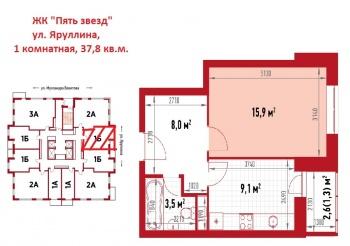 Продажа 1-к квартиры Яруллина/Односторонняя гривка, 1