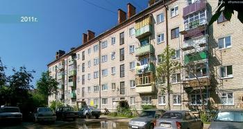 Продажа 2-к квартиры Гагарина 113