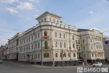 Продажа  помещения свободного назначения Пушкина 52