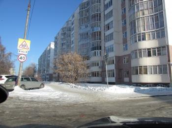 Продажа 3-к квартиры Челюскина  24
