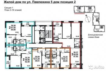 Продажа 2-к квартиры Павлюхина 6