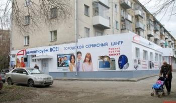 Аренда 1-к квартиры Краснококшайская,92