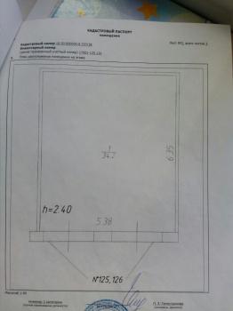 Продажа  гаража Сафиуллина, 17Б, 34.2 м² (миниатюра №2)