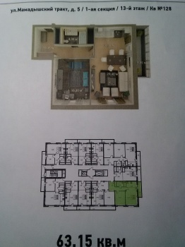 Продажа 2-к квартиры Азата Аббасова, д.11