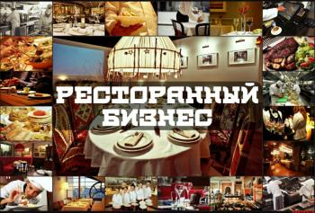 Продажа  готового бизнеса Советская