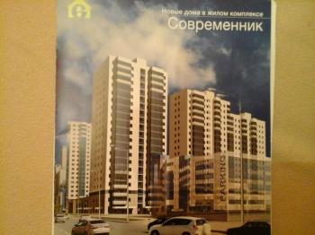 Продажа 2-к квартиры Алексея Козина  д.5