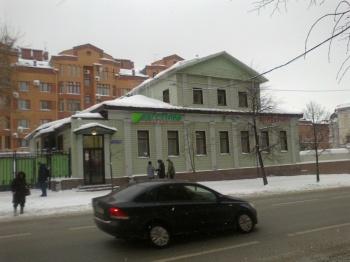 Продажа  офисно-торговые Большая Красная д.42