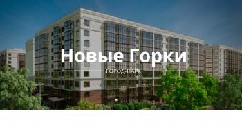 Продажа 1-к квартиры Родины/Зорге