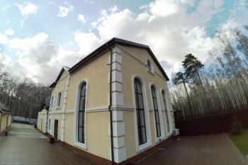 Продажа  дома Левченко