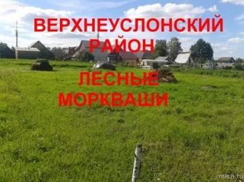 Продажа  участка Центральная