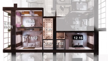 Продажа 2-к квартиры Азата Аббасова д.12