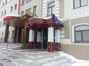 Продажа  офиса Московская, 11