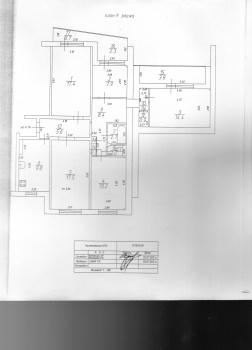 Продажа мн-к квартиры Чишмяле д.15