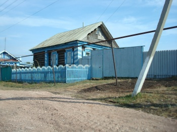 Продажа  дома Ленина