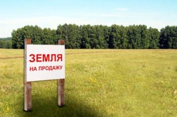 Продажа  участка Зимняя Горка, Центральная