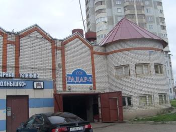 Аренда  гаража академика сахарова 17
