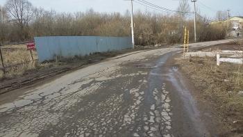 Продажа  участка ул.Леонова