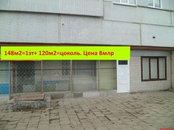 Продажа  офисно-торговые пр.Мира, д.52/16