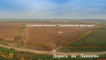 Продажа  участка Лаишевский район, 10 сот.  (миниатюра №1)