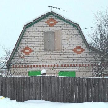 Продажа  дома Новая, ВАСИЛЬЕВО