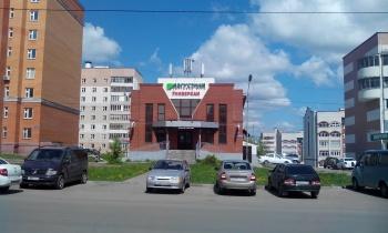 Продажа  офисы Глушко 30а