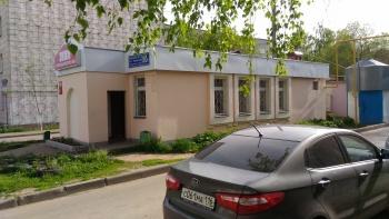 Продажа  помещения свободного назначения проспект ибрагимова