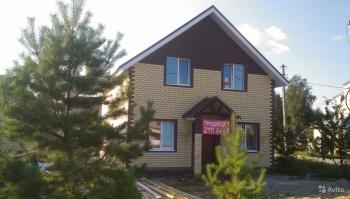 Продажа  дома Ореховая д.26